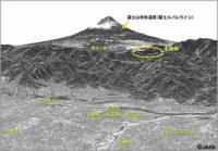 PRISMによって観測された富士山の画像